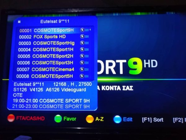 How To Watch Cosmote TV Package On Eutelsat 9B At 9E - SatGist com