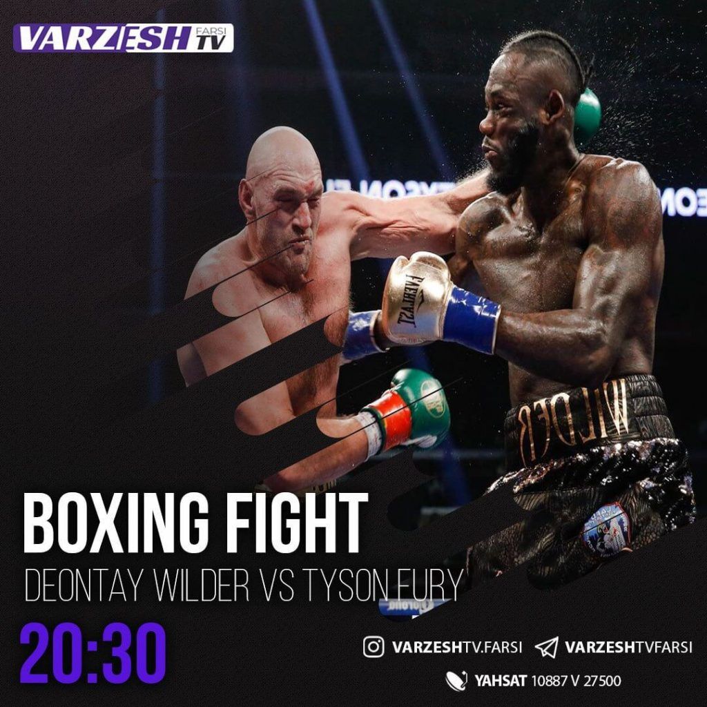 How To Watch The Biggest Fight On Satellite TV: Fury VS. Wilder 2 Rematch