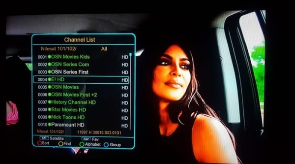 OSN Package On Nilesat 201 & Eutelsat 7W/7B At 7.0 West