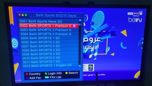 How To Watch Live Football Matches Using IPTV And Satellite Dish